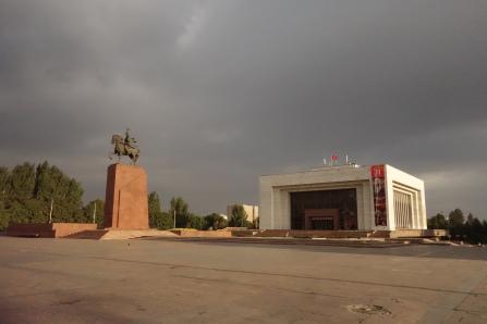 Museum in Bishkek
